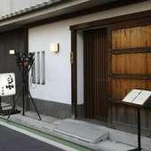 「喜代川 乱」は気軽に楽しめる創作料理のお店です