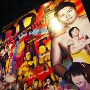 「スタジオ向日葵」のお隣さんです♪ DDTプロレスがプロデュースするプロレス&スポーツバー! 連日プロレスファンやその他のスポーツ好きなお客様で盛り上がっています。  <HP> http://www.ddtpro.com/dropkick/