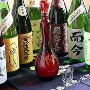 全国から店主自ら舌と足で探した日本酒を取り揃えております。