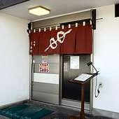 外観:小さな看板のみのシンプルな串揚げ屋
