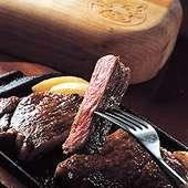 肉汁をギュッと閉じこめた美味なるステーキ