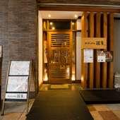 那珂川沿いから1歩入ったビルの2階で落ち着いた大人の時間を