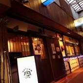 厳選和牛の確かな味と昭和レトロの落着いた空間!