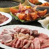 厳選したお肉を集合させた当店こだわりのコースです!味もボリュームも大満足のコースです。