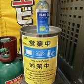 プライベート空間でご利用頂ける人気の個室<5~8名様>