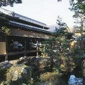 昭和初期に建てられた邸宅を改装してリニューアルオープン☆