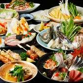 宴会コース料理 華花コース5000円