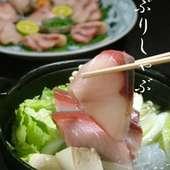 絶品ぶりしゃぶと名物「土鍋ご飯」120分飲み放題付 お値打ちクーポンご利用いただけます