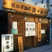 お店は代田橋駅南口からすぐ!