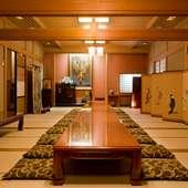2階大広間では、最大50名様利用可能。宴会にどうぞ。