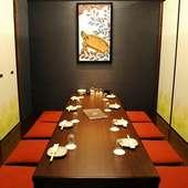 【3階】宴会・ご接待・会食に最適な掘りごたつ個室
