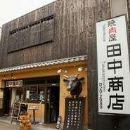 気取らず、気楽に焼肉を。成田山詣でのお帰りにいかがでしょう