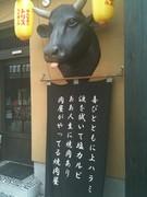 田中商店のお肉を食べて、元気になって下さい!