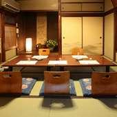 より落ち着いた空間でお食事を楽しむために個室もご用意!