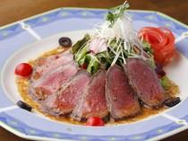 牛肉のカルパッチョ風サラダ