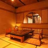 伝統息づく京都・花街のお茶屋さんを改装した、落ち着ける空間