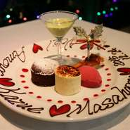 お誕生日記念日プラン (3500円以上のコースより適用)●デザートのお皿にチョコレートでメッセージ●小さなかわいいお花をプレゼント●記念に残る素敵な写真を撮影 サプライズで…
