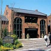 木漏れ日の中に建つ赤煉瓦のクラブハリエ日牟禮館