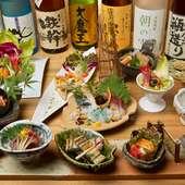 「ありがっと」な、おもてなし。和洋さまざまな料理たち…!!