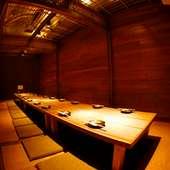 宴会に最適な堀コタツ式お座敷の個室