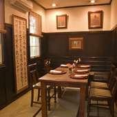 大正の洋館を思わせる畳の個室も選べます
