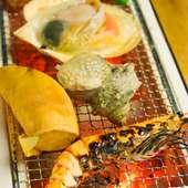 旬の新鮮魚介を、七輪焼で香ばしく焼き上げる!