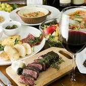 【肉女子会】 肉・ワインが大好きな女子!熟成肉やワインなど