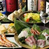 歓送迎会は飲み放題付き『博多コース』で※1月から開始!