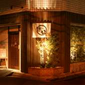 日本酒と炉端