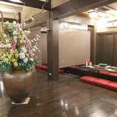 ハイアットリージェンシー大阪 B1のテナントレストラン