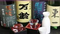 蔵は「地酒」「焼酎」などの酒類も豊富にご用意しております