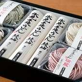 おすすめの「綾紬」、「端龍」の詰合わせ