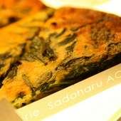 季節の野菜などを使ったキッシュは大人気!