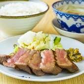 牛たん極定食(3枚6切)