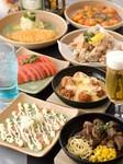 居酒屋呑ゝ気(のーてんき) 鍋島店のコース
