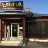 日本一安いかも?