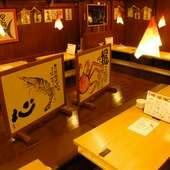 掘りごたつ席(※写真の店舗はJR八尾駅北口町店です)