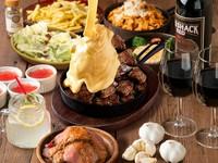 メインの牛ハラミのグリルステーキは絶品!3種の自家製ソースでお楽しみ下さい♪肉宴会/肉女子会にも◎