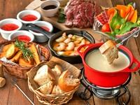 お肉&チーズたっぷりの女子限定プランが新登場!牛ハラミのグリルステーキ&チーズフォンデュのWメイン!