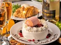 大切な方の誕生日・記念日を彩るシェフ渾身の絶品肉料理と「特製アニバーサリーホールケーキ」がセットに♪