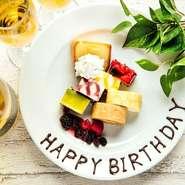 【アニバーサリー特典】お誕生日・記念日・ご結婚祝いにぴったり。先着3組様限定!!ネーム入り&花火付きのパティシエ特製デザートプレートを無料贈呈致します。お気軽にスタッフヘご相談下さい!!