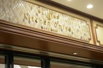 東京・浅草の老舗洋食店【レストラン大宮】が名古屋に出店