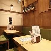 便利な名古屋駅直結で星ヶ丘店でも人気の味を堪能