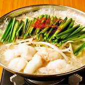 もつ鍋 各種(味噌・塩・醤油・チゲ)