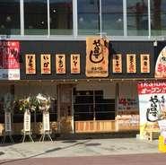 昔懐かしい「屋台」をイメージした店内は、落ち着いた雰囲気の中にも親近感があります。本格職人が握る江戸前寿司を中心に、豊富な和洋折中の創作オリジナルメニューを多数ご用意しています。 *画像は姉妹店
