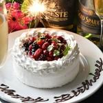 2時間飲み放題付《全7品》『特製ホールケーキ』が付いたお祝いにぴったりのアニバーサリープラン♪