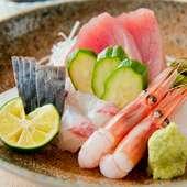 毎朝仕入れる新鮮な魚を味わう『造り盛り合せ』