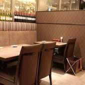 心から料理とワインを楽しめる大人のための空間