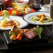 ステーキをはじめ、多彩な料理を堪能できる『遥~HARUKA~コース』