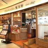 こだわりの一皿を堪能できる、京都生まれの洋食店